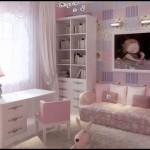 Genç odası dekorasyou