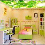 Gergi tavan çocuk odası