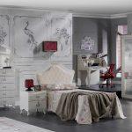 Bellona genç odaları  belissa